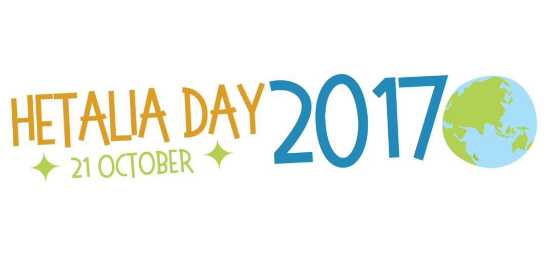 Not dead: Hetalia Day 2017 is happening!
